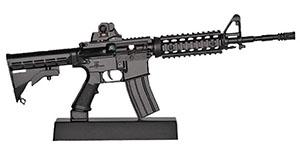 Mini AR15 - Black